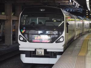 P2150532