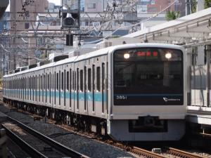 P2150555