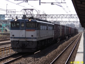 P4260900