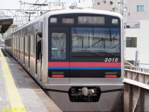 P5041055