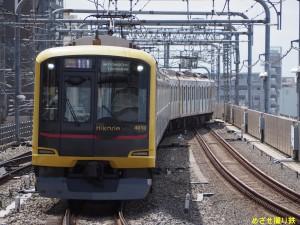 P5041122