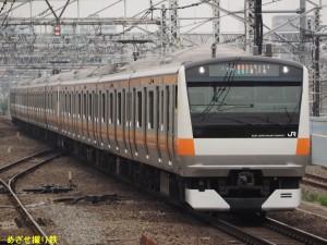 P5091137
