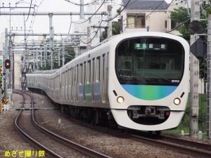 P8041272
