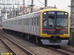 P8090127