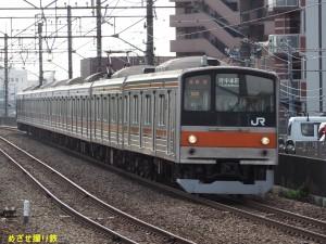 P8150169