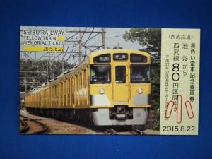 P8270304