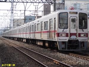 P9210359