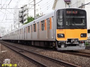P9210361