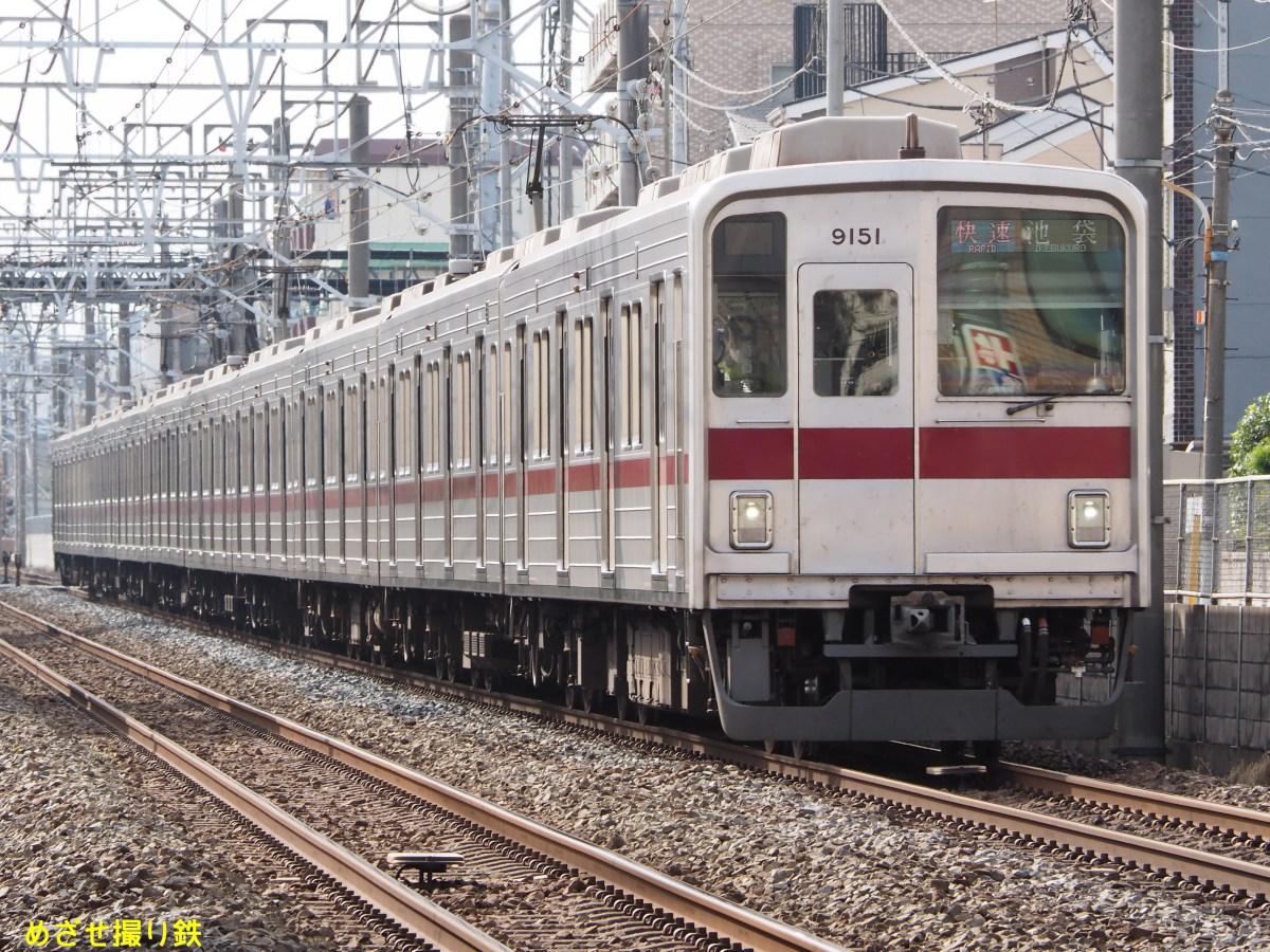 東武9050系 9151F
