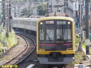 PA040525