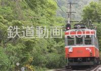 列車番号011 「箱根登山鉄道 山夏衣」