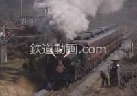 列車番号032 「秩父鉄道C58 日の丸はためく」