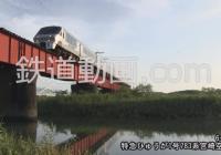 列車番号9002 「日豊本線 朝いち特急」
