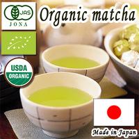 ceremonial-grade-matcha-tin-organic-japanese-matcha_jpg_200x200