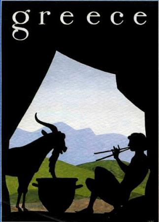 «Πάνας, ο τραγοπόδαρος θεός των βουνών και των δασών, προστάτης των κοπαδιών» Παράσταση εμπνευσμένη από όστρακο ερυθρόμορφου αγγείου, 1965
