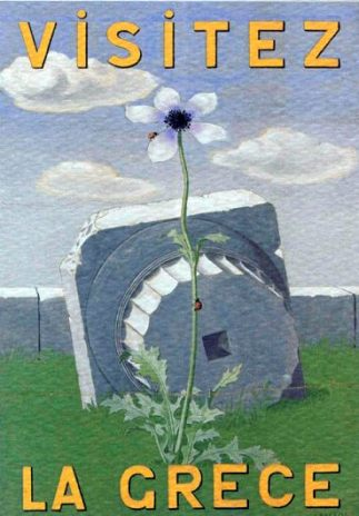 Δωρικό κιονόκρανο με αγριανεμώνα 1937