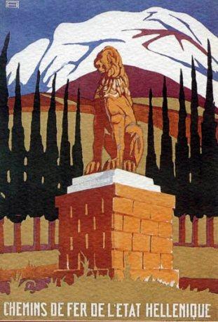 Ο Λέων της Χαιρωνείας στη Βοιωτία Εκδόσεις Σιδηροδρόμων Ελληνικού Κράτους 1928-1930