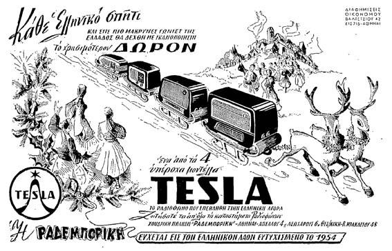 Ραδεμπορική-Ραδιόφωνα TESLA, 1954