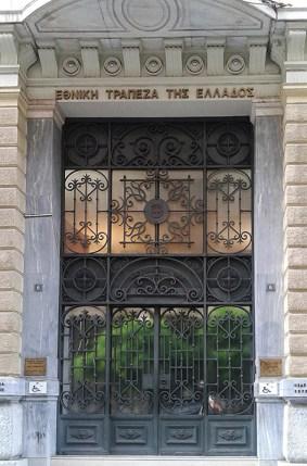 Σοφοκλέους 6, Κτίριο Εθνικής Τράπεζας της Ελλάδος_η επιβλητική είσοδος