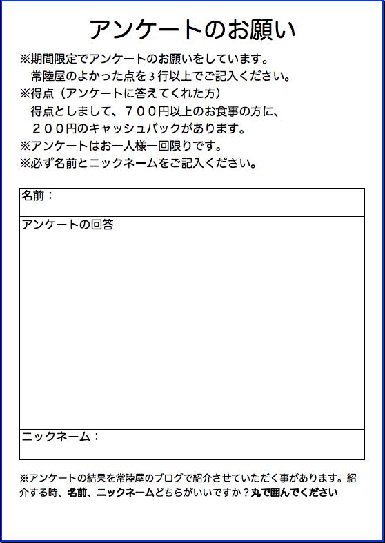 スクリーンショット 2016-09-06 8.32.37