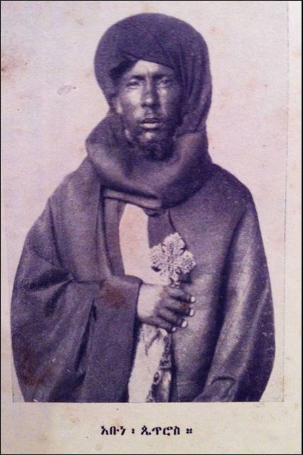 Abune Petros (1892-1936) was an Ethiopian bishop and martyr who was executed on 29 July 1936 by the Italian occupation forces in Ethiopia for publicly condemning colonialism, invasion and massacre. – Wikipedia