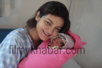 Arunima Lamsal with her new born daughter