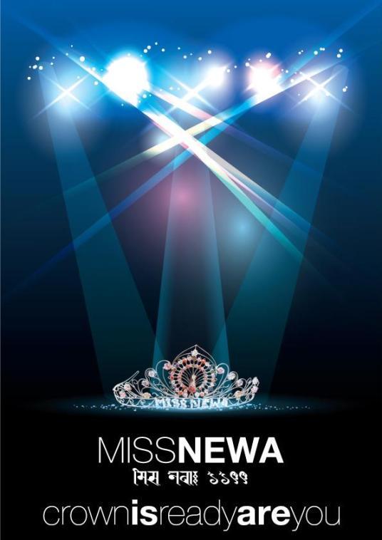 Miss Newa banner