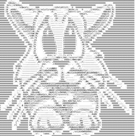 Прикольный кот - Рисунки из букв и символов, типографика ...