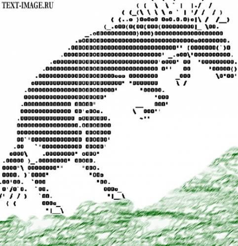 Лошадь - Типографика - Фото - Картинки из текста - ASCII ...