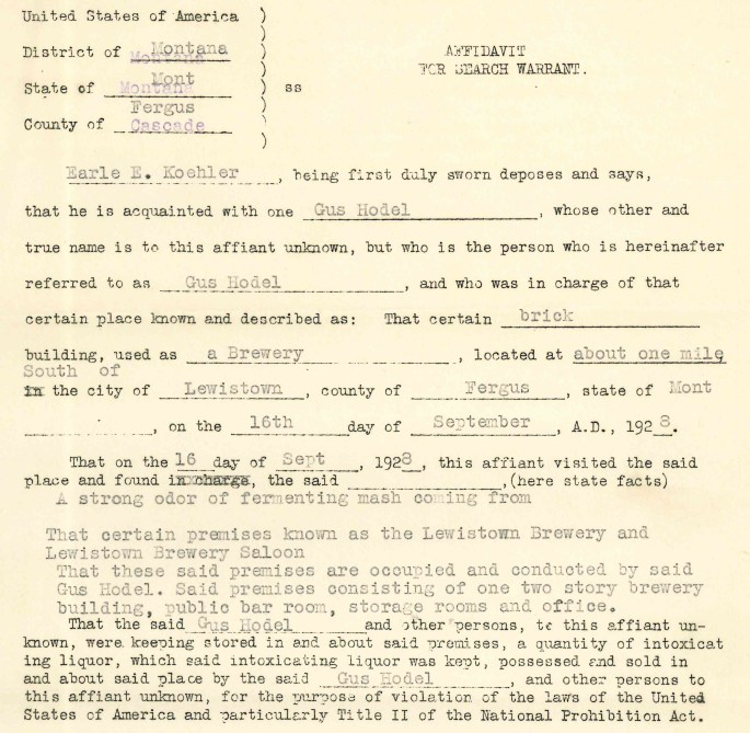 """Image of Affidavit to justify search warrant for Lewistown Brewing Company """"Criminal Case Files, 1924-1968"""" NAID 568166, Box 41"""