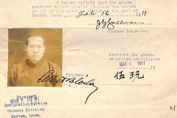 photograph from file of Eng Goon