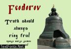 Feodorov Font