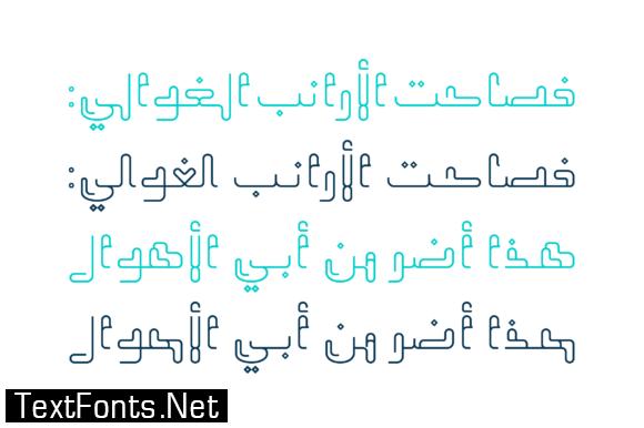 Mozarkash - Arabic Font Font