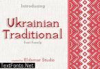 Ukrainian Traditional Font