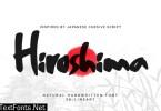 Hiroshima Gyoshi Font