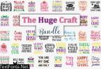 The Huge Craft Bundle