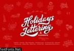 Holidays Lettering Design