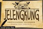 Jelengkung Font