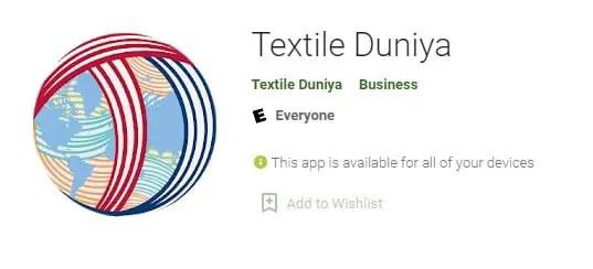 Textile Duniya apps