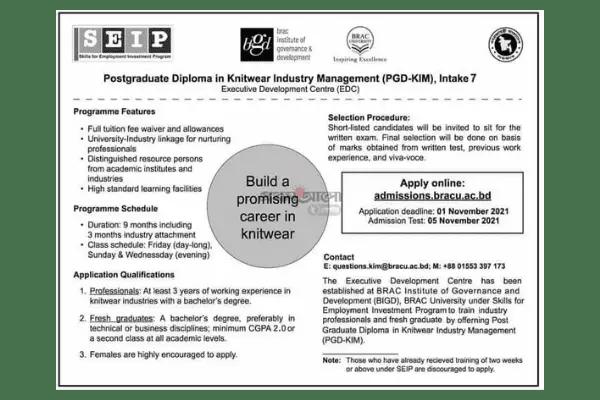 Postgraduate Diploma in Knitwear Industry Management Circular