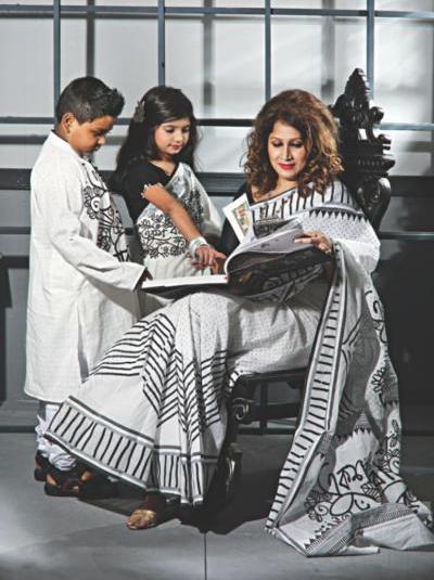 Shada Kalo dress collection