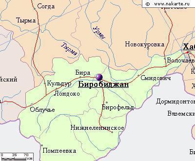 Изучаем Родину: где находится Биробиджан?