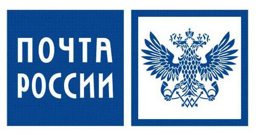 Розыск почтового отправления. Почта России