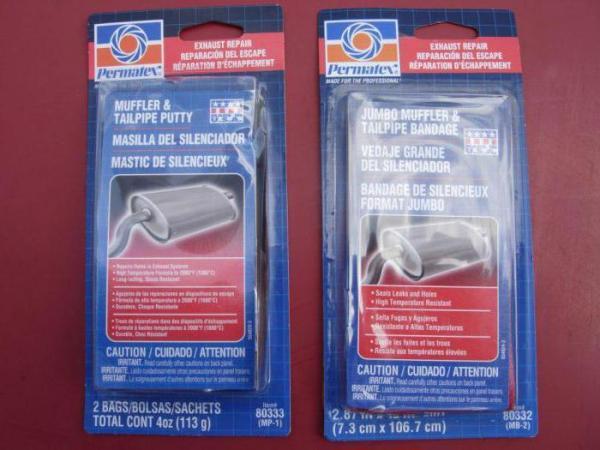 Лента для ремонта глушителя: особенности, характеристики и отзывы