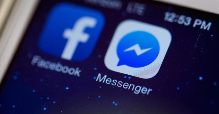 Ссылки, которые вы отправляете через Facebook Messenger, больше нельзя назвать конфиденциальными