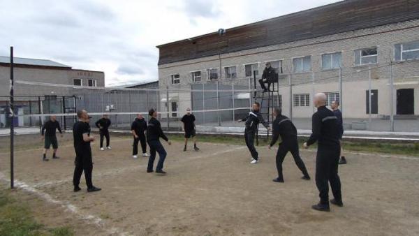 ФКУ ИК-13 (Нижний Тагил). Исправительная колония для мужчин общего режима. Режимы исправительной колонии