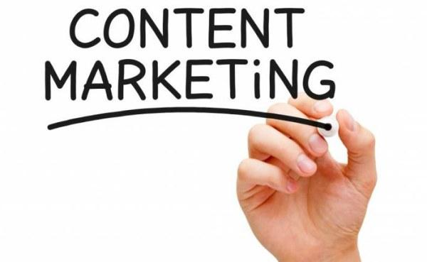 Контент-маркетинг - это что такое?