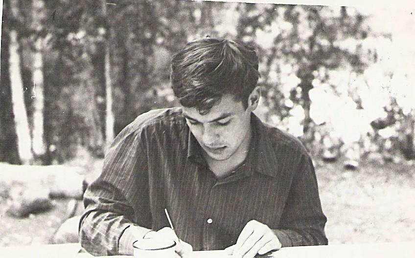 Вадим Делоне, 1972 год