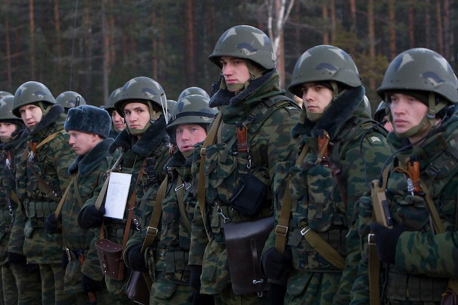 воинская обязанность в российской федерации