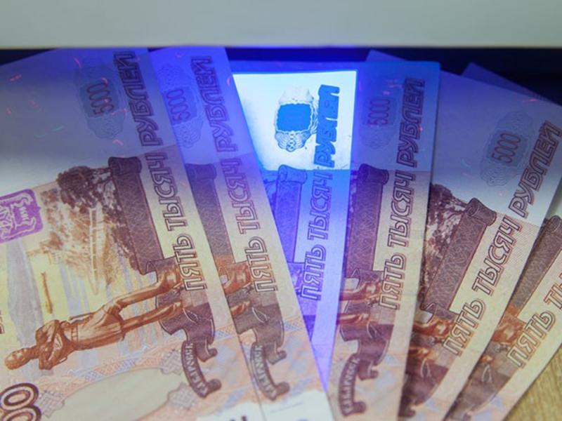 подделка среди банкнот 5000